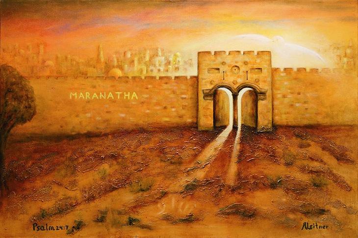 MARANATHA  -  Oil on canvas © Ans Leitner